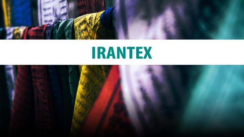 Tecnorama at irantex 2017